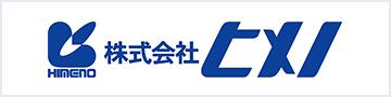 ヒメノビルド株式会社